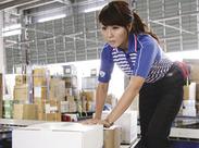 男女ともに活躍している職場です★ 体を動かしながら、楽しくお仕事ができますよ♪