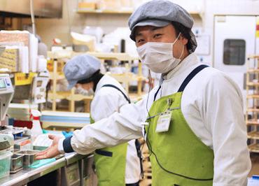 【夕方惣菜Staff】バイトデビューは\お馴染みのライフで決まりッ!!!/身近なスーパーでのお仕事だから、スグに覚えやすい♪