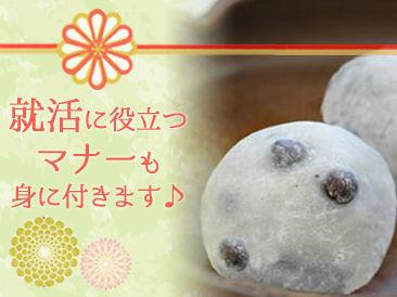 """一番人気は看板商品の""""豆大福""""。 北海道の契約農園直送の小豆を炊いています。 この美味しさをお客さまへ♪"""