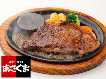 落ち着いた空間で ゆったりとお食事をお楽しみいただける、 ステーキ&ハンバーグの人気レストランです!