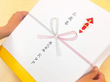 単発1日・短期OK★ 勤務期間も気軽に相談して下さいね!!
