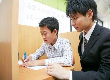 小学生~高校生の学習指導★ しっかり研修があるから未経験でも安心◎