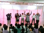 \みんなで楽しく歌ったり踊ったり/ 桜町クラブでイベントを開くことも♪ 子ども達と一緒に夏の思い出作りませんか~?