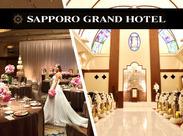 札幌市内の有名&綺麗&おしゃれなホテルレストラン♪短期/単発OK!週1~OK!春休みに楽しくがっつり稼いじゃお★