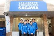 学生さんから主婦、中高年まで幅広いスタッフが活躍しているのも佐川の魅力!