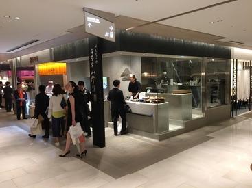 【販売STAFF】Soup Stock Tokyoを運営!スマイルズが展開するこれまでにない海苔弁屋★TVや雑誌の取材がたくさん♪未経験の方も大歓迎!!