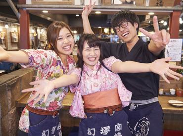 【ホール】塚田農場のバイトで 「キラキラ自分」新発見■制服は浴衣□交通費「全額」支給■まかない「無料」□バイトデビュー歓迎