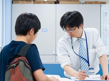 【週1日~OK】他塾での難関クラス指導経験者優遇致します!