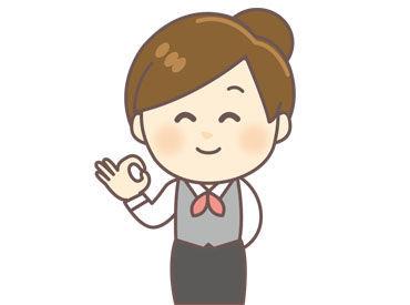 【ホール/カウンター】~定着率TOPクラス!!~◆最大時給1250円も★◆シフトFREE(土日/早番だけでもOK)◆玉運びなし◎常連さん多めでホッコリ...♪