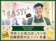 複数路線利用可★「武蔵小杉」駅直結の東急スクエア内だから雨にぬれる心配もなく、通勤ラクラク♪学生や主婦さん多数活躍中!