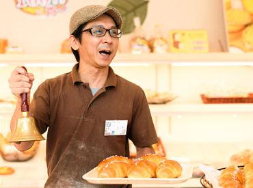 ★初バイト歓迎★ ベテランSTAFFが多数いるので 分からないことも気軽にご相談ください! パンにさらに詳しくなるかも…!?