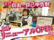 キレイな店舗で販売のお仕事! 仙台駅構内なので通勤ラクラク◎ 交通費支給も嬉しいポイント♪
