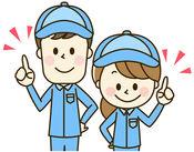 ◆+ 長期安定で働ける環境です! 有名企業でフルタイム勤務ができるのでしっかり稼げます◎