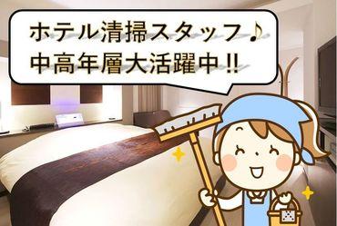 横浜市で人気のホテル【拾番館】がスタッフを大募集中♪ 働きやすさ抜群!稼ぎやすさ抜群!通いやすさ抜群!