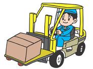 フォークリフトを使用した出荷・入荷作業を対応して頂きます。資格や経験が生きる作業です☆