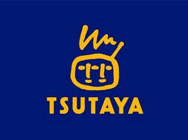 啓文社×TSUTAYAの事務STAFF募集♪ レンタル・本などが社割でGETできちゃう お得な福利厚生あり!