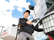 電動アシスト自転車でラクラク配達♪サイクリング感覚で街中を散歩する感じが楽しいですよ!
