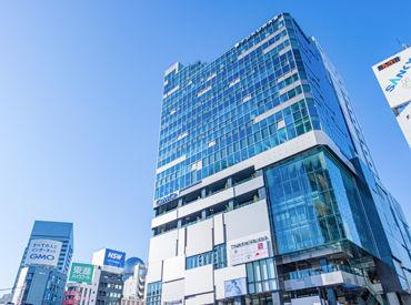 トレンドの発信地:渋谷でお仕事♪ 駅からよく見える…このビルが職場です★ ※現在、在宅勤務も導入中!!