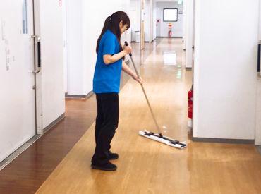 掃き掃除・拭き掃除など シンプルで馴染みのあるお仕事ばかり★