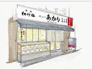 駅から歩いてスグ!通勤アクセスもGOOD♪見た目レトロな雰囲気ですが、中はピカピカの新しいお店です◎