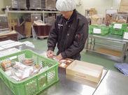 ギフト商品の梱包など、未経験の方も安心のシンプル作業♪手当て充実しており、月収25万円も◎