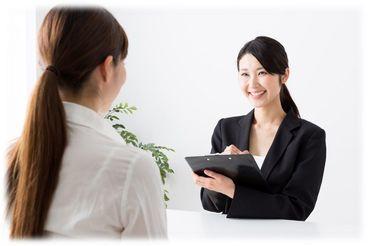 【お仕事探しのお手伝い】人と企業をつなぐ架け橋に…★レア☆アルバイトではなかなか経験できない沢山の「ありがとう」と「やりがい」が得られるお仕事