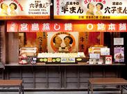 どこか懐かしい香りがする「○錦本舗」+* まだ食べたことがなかった、おいし~い商品に出会えるかも◎