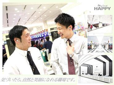 【ホール】1日3hの勤務でも≪月4万円≫に♪いきなりの長時間勤務は不安…そんな方!少しずつムリないペースで慣らしていきましょう◎