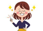 経験ゼロも大歓迎★ 初めは丁寧なサポートがあるので、安心ですよ!!
