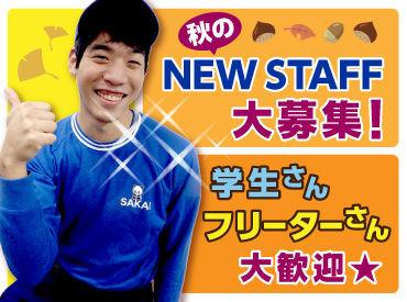 【引越アシスタント】≪最初から高日給1万円≫しかも…シフトは超自由!!「明日働きたい」そんな希望にも応えます◎空いてる時間でサクッと稼ごう!!