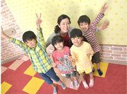 \How do you do?/ 教室は毎日子どもたちで賑やか!無邪気な笑顔に癒されますよ♪先生になるのが夢だった…そんな方も大歓迎◎