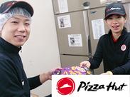 インストア・ポスティングスタッフも同時募集中!新入生のみなさん、バイトデビューはピザハットにしませんか?