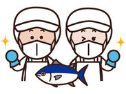 【株式会社マルヌシ】で未経験から始める \水産加工スタッフ/ しっかりサポートで未経験者も安心♪