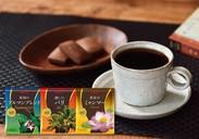 """コーヒー産地国から優れた銘柄のコーヒーを直輸入♪主にコーヒー・お茶を生産・販売する会社""""ブルックス""""で働きませんか?"""