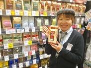 話題のSHOPでオシゴト♪ 日本中・世界中から集めた珍しい&美味しい商品に囲まれながら、毎日楽しく働けます♪
