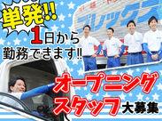《 新しい生活のスタートを全力応援!! 》 神戸本社の引越し会社です!! 2月に遂に関東で開設☆☆