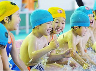 スイミングのお仕事は子供と関わるため 子供が好きな方も大歓迎です! (大人対象のレッスン時間もあります)