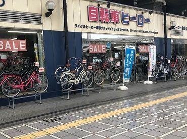 南海本線堺駅すぐ! 通いやすさもメリット★ 学校や家庭と両立も可能!