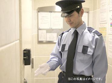 週3日~OK★夜勤デビューの方も安心◎ 「しっかり稼ぎたい!!」という方もオススメ!! 特別な資格などは必要ありません♪