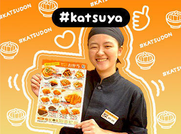 @katsuya スタッフのみんなめっちゃ優しい! ここでバイトデビューしてよかった♪ #友達増えた #まるで家族⁉ #毎日楽しい