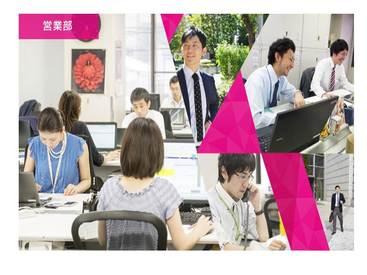【事務サポート】オフィスワークデビュー歓迎♪難しいスキルは一切不要!土日祝休み◎20~30代活躍中!おしゃれ自由♪自分のスタイルで働けます!