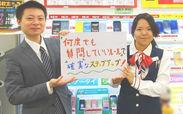 ◎入社祝い金3万円支給 ◎食事支援~入社初月最大2万円分支援~