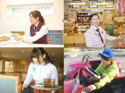 ≪ お 仕 事 い ろ い ろ ♪ ≫ アトラクション / チケット販売 / 飲食 / ショップ 好きな仕事・得意な仕事を選べます!