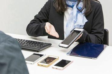 携帯販売の経験があればOK! 働きやすい環境をお探しの方必見です◎ ※画像はイメージです