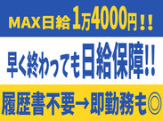 STAFF大募集!!幅広い年代の方が活躍中です♪お仕事はカンタンなので未経験でも大歓迎!勤務地も東京・千葉近郊たくさんご用意♪