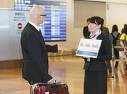 【3シフト勤務制⇒時給1050円スタート】未経験OK♪アナタの素敵な笑顔で(*^-^)、旅行に出発されるお客様をご案内してください♪
