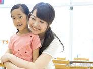 一緒に宿題のお手伝いをしたり、季節のイベントを考えたり…子どもたちの笑顔に癒やされます♪«経験・資格は問いません»