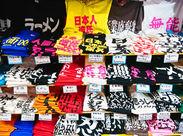 当店自慢のおもしろTシャツがこちら!プレゼントなどにも喜ばれる、楽しいデザインがいっぱい♪