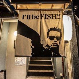 魚界人での募集がカムバック!! 柏駅近&ランチもディナーも自信あり! オープン2年、常連さんも増え活気のあるお店です♪