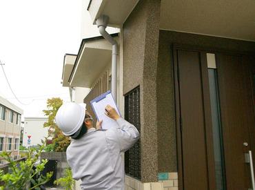 【住宅検査STAFF】20~60代まで活躍中!チェックシートに沿って中古住宅を検査。充実の研修で検査業務未経験の方も安心してご応募いただけます。